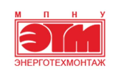 MPNU Energoteсhmontazh is the general partner of the HEAT&POWER 2020 exhibition