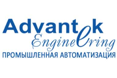 New exhibitor at HEAT&POWER 2020 - Advantek Engineering - manufacturer of automation system